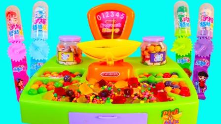 百变校巴车的糖果储存机 QQ软糖和糖果转转棒