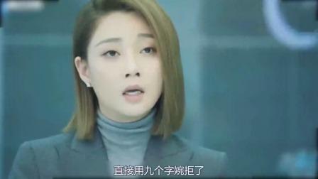 殷桃想演《正青春》续集,怎料导演九个字婉拒,原因让人笑喷饭