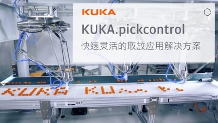 KR DELTA + KUKA.pickcontrol 快速灵活的取放应用解决方案
