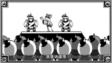 口水三国:李儒喜欢讲理,可有些人不讲理,李儒也没办法呀