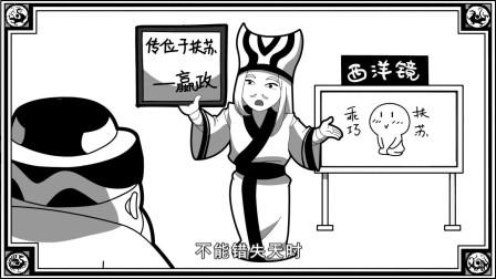 口水三国:李儒和董卓讲道理,李儒讲的很有道理,董卓必须信