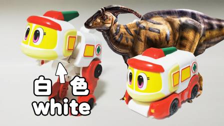 副栉龙变成救护车,帮帮龙艾奇小队佩利上场,玩恐龙学英语!