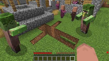 我的世界MC动画:新手怎么在村子里发现了僵尸隧道!