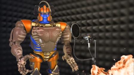 变形金刚玩具,动画《野兽之战》中经典角色巨无霸恐龙勇士
