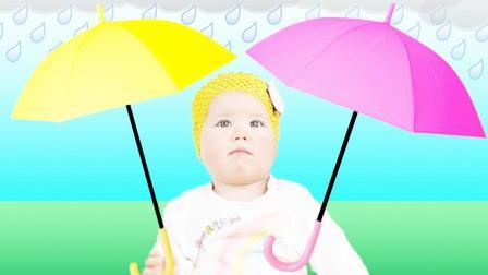 亲子互动:爸爸妈妈陪宝贝玩耍,盖房子,突然下雨,亲子益智儿歌