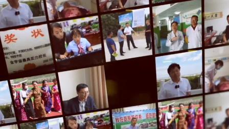 视频 | 北京扶贫记忆