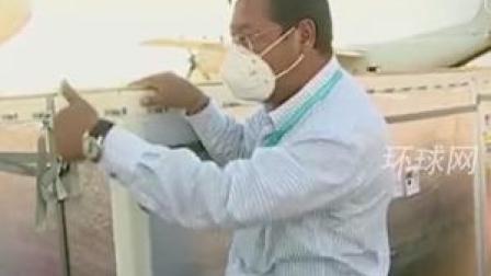 首批中国新冠疫苗运抵玻利维亚 玻总统前往机场迎接