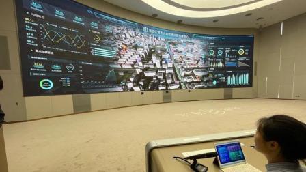 海淀城市大脑智能运营指挥中心(IOCC)指挥中心于近日正式投入运行