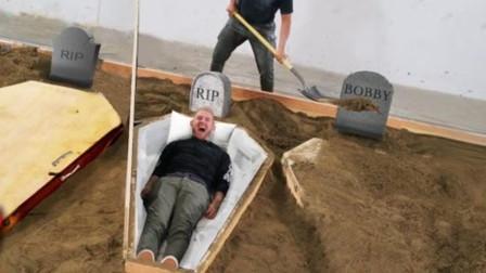 躺棺材里24小时,坚持时间最长奖励50万,你敢来挑战吗?