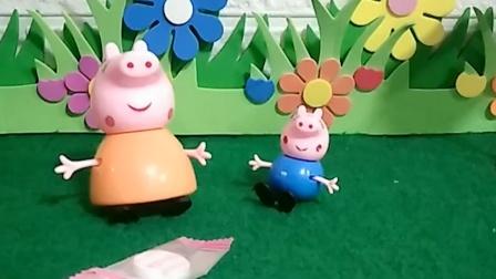 猪妈妈买了面膜,乔治和猪爸爸以为是奶片,还不相信猪妈妈说的话