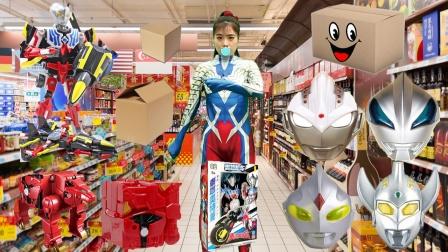 赛罗戴口罩去超市买快递盲盒开出面具变形飞机