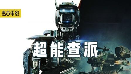 人的意识可以复制到机器人上,实现永生