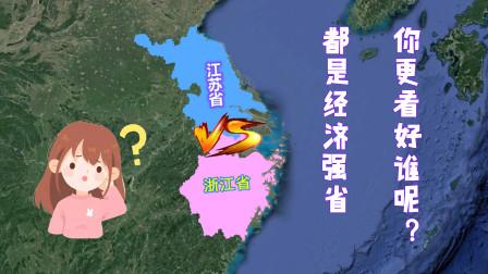 同样是沿海经济大省,浙江和江苏比较,谁的综合实力更胜一筹?