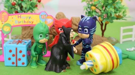 睡衣小英雄:拯救被破坏的生日蛋糕玩具故事