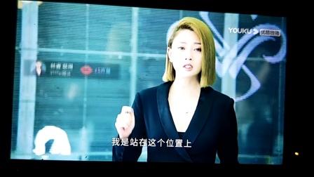中国人改变未来'