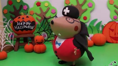 小猪佩奇和乔治万圣节看到什么?可是他怎么有点害怕?