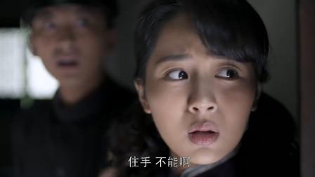 湘湘教唆小孩偷洋灰,顾清明冷漠的进门,直接开始抓人