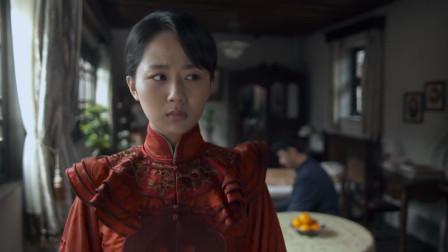 湘湘要订婚,亲爸却要参加这次集会,这还真会添乱