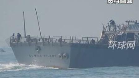 美军宣称一艘驱逐舰2月24日通过台湾海峡