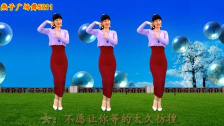 广场舞《渡口情郎》演唱:星月组合,浪漫又甜蜜