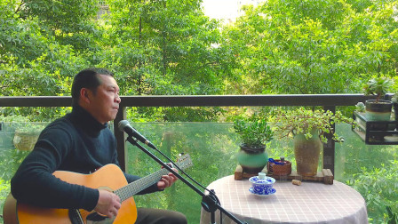 大叔走心弹唱许巍《春海》,唱进了多少人的心里,实在是太好听了