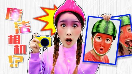 基尼拍照后变成西瓜脸了?基尼基尼有趣又神奇的魔法相机玩具