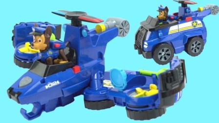 汪汪队酷炫的巡逻车玩具