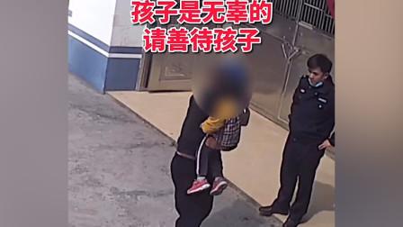 广西柳州一对父母离婚后各自离去,竟将小孩落在民政局!