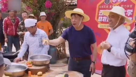朱院士在云南直播带货1小时卖25吨土豆,手把手帮助乡亲脱贫致富