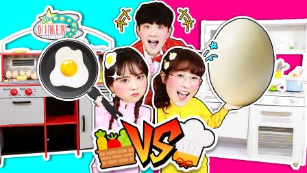 【角色扮演】小伶VS夏天煎鸡蛋大赛!赢的人就能得到超大鸵鸟蛋?