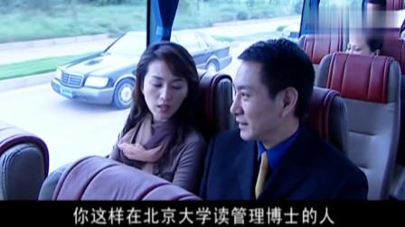 总裁坐公交追姑娘,清一色保镖加超长版豪车暗中保护,太霸气了