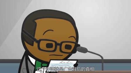 搞笑动漫:沙雕小伙上台演讲,一句话吓跑台下观众