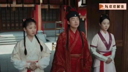 《赘婿》官宣,郭麒麟宋轶剧中首演夫妻,演绎上门女婿的逆袭之旅!
