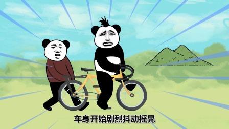 沙雕动画:小时候第一次骑自行车的那些事!