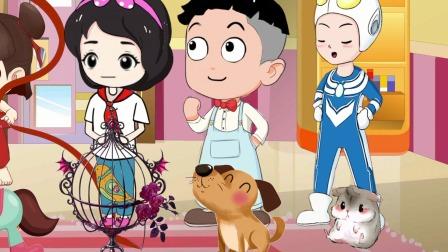 开心动画:迪迦奥特曼和同学们到底谁会获得最佳宠物奖?