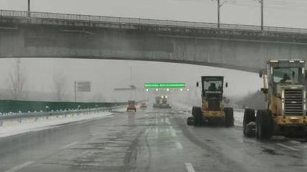 最新消息!河南部分高速实施交通管制