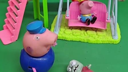 乔治想玩秋千,爷爷把小鬼拽下来了