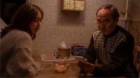 豆瓣7.4分,沁人心脾的家庭电影,抒写一段难于启齿的爱