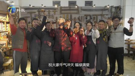 大家好,这是昨天天津电视台二十一点三十分钟播出的