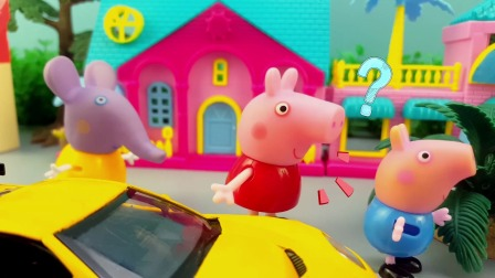 兔小姐的车突然失控,原因竟是乔治!