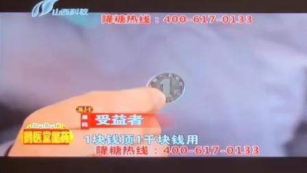 鹤医堂黑药(1元顶千元版)不完整…………
