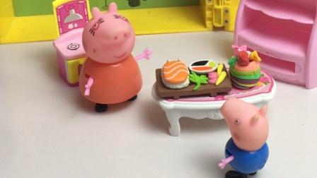 猪妈妈让乔治喊佩奇回家吃鱼,乔治不想叫佩奇,故意欺骗猪妈妈