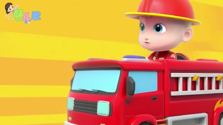 超级宝贝JOJO:我是小司机,我为祖国运输忙