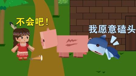 小乾动画13:果然小表弟对我最好,为了救我,他愿意给小猪磕头