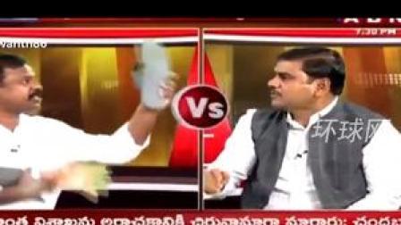 印度安得拉邦人民党领袖电视直播中与参与者发生口角,参与者现场脱鞋开打
