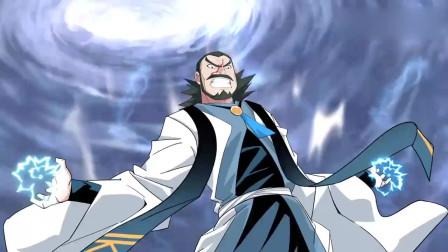 斗破:萧炎有危险,护夫狂魔薰儿派遣斗皇强者保护萧炎!