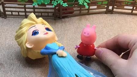 佩奇说爱莎生病了,佩奇还要帮助爱莎,佩奇真是太好了