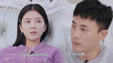 婆婆和妈妈:杜淳陪老婆产检遇状况,密码是前任生日被媳妇质问