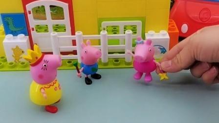 小猪回家了,走的时候明明是3个小猪,现在怎么成了2个?