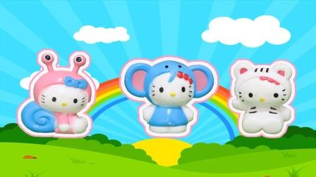 HelloKitty凯蒂猫:奇趣蛋拆出小蜗牛老虎小象装扮凯蒂